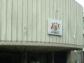 parlement-mauricien