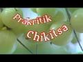 prakitik-chikitsa