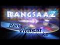 rangsaaz