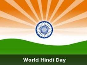 """Résultat de recherche d'images pour """"journée de la langue hindi"""""""