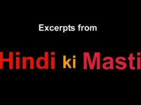 Hindi ki Masti - January 13, 2019  | Mauritius Broadcasting Corporation